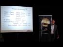 Onecoin Präsentation 2016 Teil 1 Was ist OneCoin Deutsch