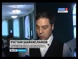 Сюжет ГТРК «Конек-горбунок»