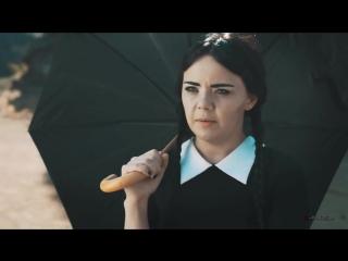 Взрослая Уэнсдей Аддамс - Выгул собак _ Adult Wednesday Addams (S1 E4) - Dog Wal