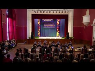 Танцевальная команда Dr.Pepper, постановка No Name