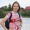Yulia Molchanova