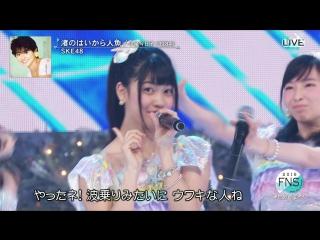 160718 SKE48 - Nagisa no Haikara Ningyo @ FNS Uta no Natsu Matsuri 2016
