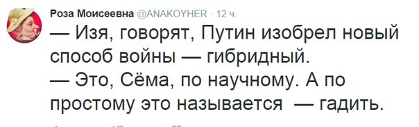 """Американская компания Textron и """"Укроборонпром"""" заключили контракт на """"глубокую модернизацию"""" в Украине внедорожников HMMWV - Цензор.НЕТ 4780"""