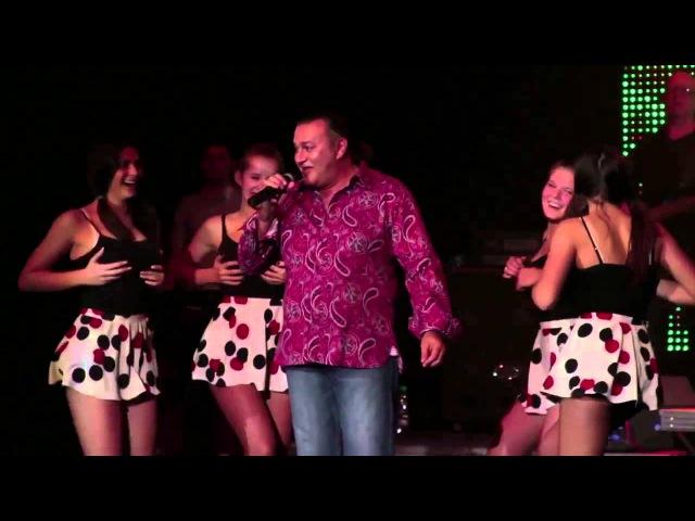 Валерий КУРАС - Пампушечка (live)