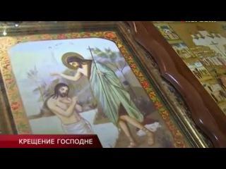 В Волгоградской области люди окунаются в крещенские купели …