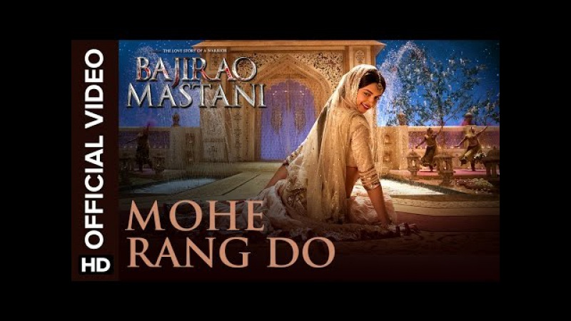 Mohe Rang Do Laal (Official Video Song) | Bajirao Mastani | Ranveer Singh Deepika Padukone