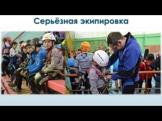 Кубок Пермского края по спортивному туризму на пешеходных дистанциях в закрытых помещениях.