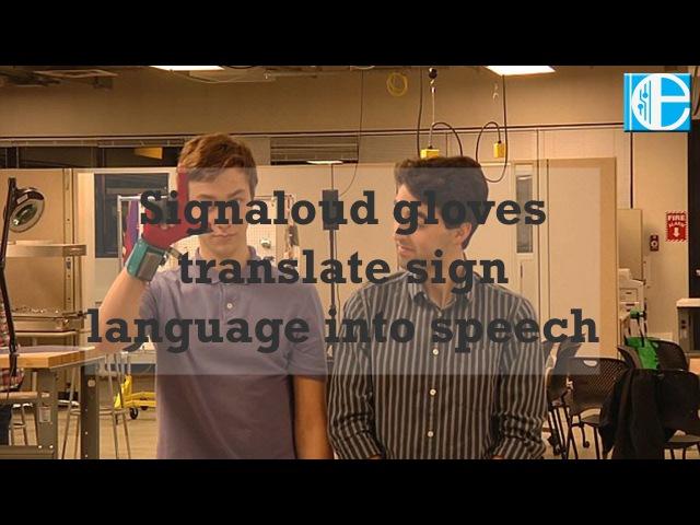 Signaloud gloves translate sign language into speech