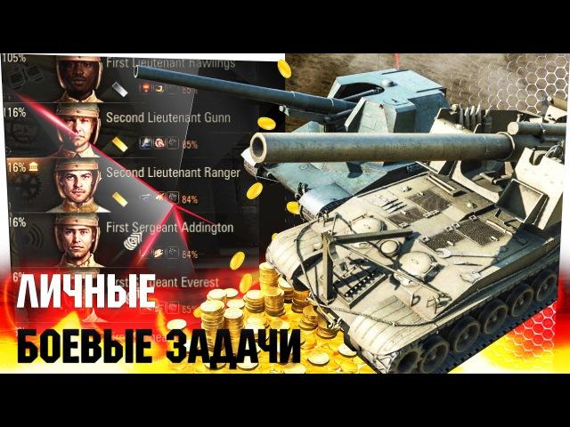 Лучшая Арта для ЛБЗ - Какую Арту лучше качать Лучшая Арт САУ World of Tanks Арта WoT Sosed TV