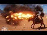 Battlefield 1 – Погоня feat Неуловимые мстители