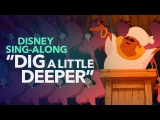 Princess and the Frog Dig A Little Deeper Disney Sing-Along