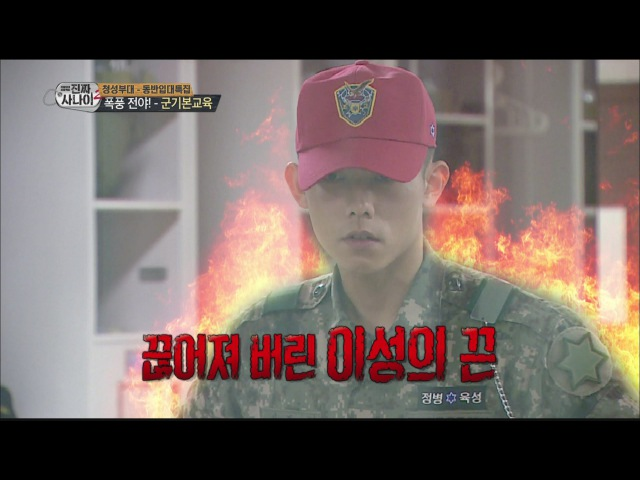 [Real men] 진짜 사나이 - poisonous snake instructor Lessen its good sense. 20160522
