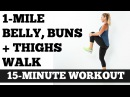 Walk at Home Low Impact Full Length Workout: 1 Mile Belly Buns and Thighs Walk