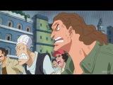 One Piece 732 русская озвучка AniMedia.TV / Ван Пис - 732 серия