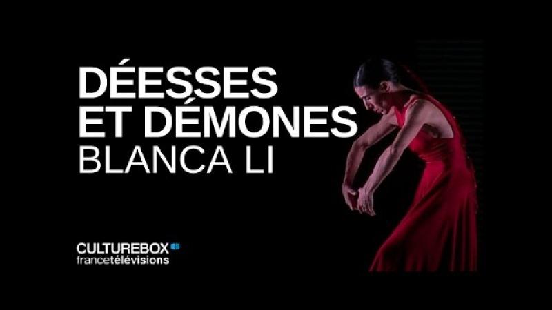 Déesses et Démones de Blanca Li au Théâtre des Champs Élysées