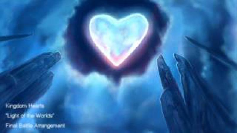 Kingdom Hearts - Light of the Worlds (KH3 Final Battle Fan Arrangement)