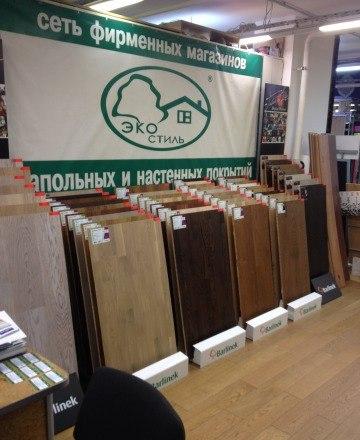 магазин энкор в воронеже каталог товаров и цены