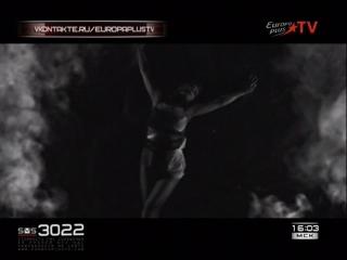 Алина Артц - Прекрасная ложь - Europa plus TV