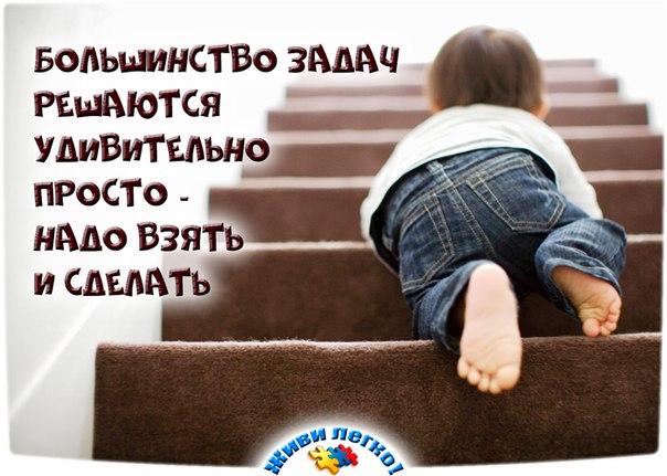https://pp.vk.me/c631724/v631724075/2792d/oidOQ03mnUk.jpg