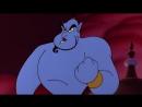 Аладдин 2:Возвращение Джафара. 1994. (мультфильм) Уолт Дисней