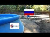 Россия на ЕВРО-2016 (Россия-Уэльс)