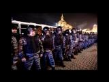 Сергей Тимошенко Ни шагу назад спецназу Беркут майдан Украина