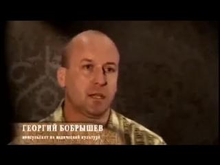 Санскрит и Русский язык [КультУра Руси]