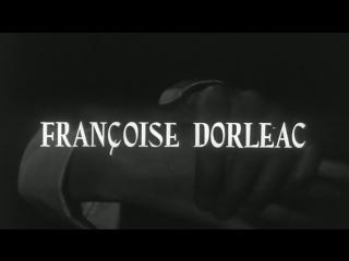Нежная кожа/ La Peau Douce (титры)