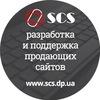 Веб студия «SCS» - разработка продающих сайтов