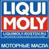 LIQUI MOLY интернет-магазин в Ростове-на-Дону