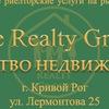 "НЕДВИЖИМОСТЬ/КРИВОЙ РОГ/АН""Realty Group"""