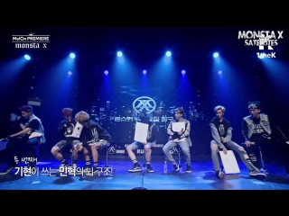 [RUS.SUB][10.09.2015] Monsta X Melon Premiere showcase Rush & Hero