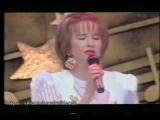 группа Комбинация  и Татьяна Иванова - Хватит, Довольно (Ижевск,1993)