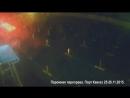 Крым Паромная переправа через Керченский пролив работает без перебоев Порт Крым Порт Кавказ ночь 25 26 11 2015