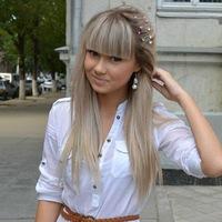 Ирина Лабазова