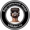 Очки виртуальной реальности   VRMen.ru