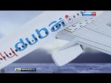 Запись чёрного ящика разбившегося самолёта Boeing-737 FlyD в Ростове