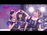 NMB48 - Amagami Hime - LIVE!