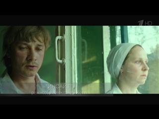 Отрывки из фильма ИНСАЙТ (2015) Александра Котта