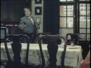 1975 - Бегство мистера Мак-Кинли (Мосфильм, 1-я серия)