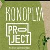 Konoplya Project
