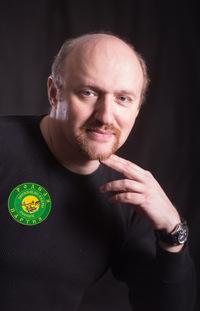 Сергей Заозеров
