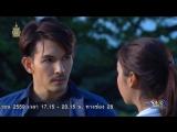 (на тайском) 2 серия Сила солнца (2016)