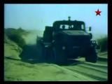 КрАЗ-255 «Лаптёжник»