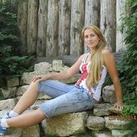 Александра Никитина