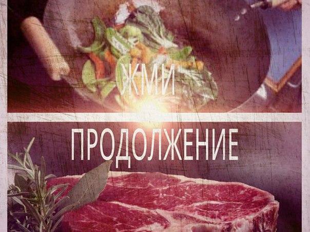 Готовим вкусно)