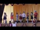 Танец Антошка