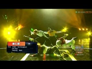 [160409] NCT U - The 7th Sense @ 16th Top Chinese Music Awards