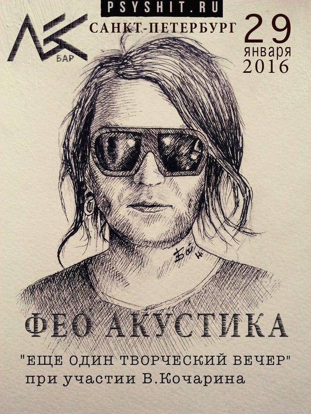 Андрей Зырянов | Санкт-Петербург