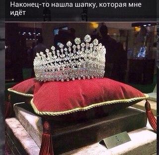 Нравится 2)